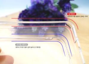 """Ringke [AIR] kontra przezroczyste etui """"wyprodukowane w Chinach"""": Jaka to różnica?"""
